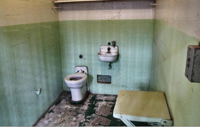 alcatraz klo